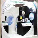 JIMTOF2018(第29回日本国際工作機械見本市)